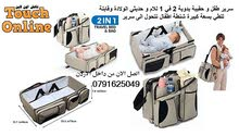 شنطة و سرير طفل سفر متنقل 2 في 1 للام و حديثي الولادة قابلة للطي حقيبة اطفال تتح