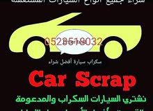 We buying all kinds of scrap car.bus.