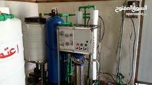 منظومات تحلية ومعالجة المياه