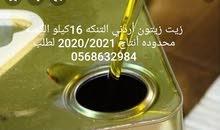 زيت زيتون بكر ممتاز إنتاج أردني التنكه 16كيلو صافي