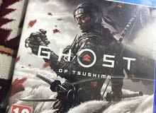 Ghost of tsushami