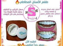 طقم اسنان مطاطي طبي