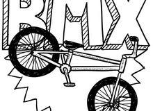 للبيع قواري BMX