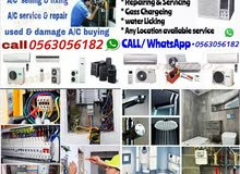 any plumbing services 24 horus