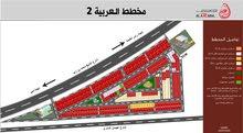 تملك ارض سكنيه بمنطقه الياسمين على شارع الشيخ محمد بن زايد