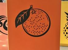 لوحة برتقال قياس 30x40