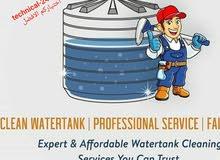 هل تعلم أنه من الضروري جدااا تنظيف خزان الماء ومن ثم تركيب الفلاتر لحماية البيت