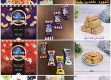 منتجات الشوفان والحلوى