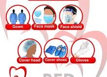 معدات السلامة والوقاية للمجال الطبي