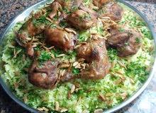 مأكولات رمضانيه وحميع مفرزات رمضان
