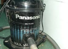 Vacuum cleaner ,Panassonic 1500W