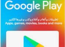 بطاقات جوجل بلاي بأرخص الأسعار