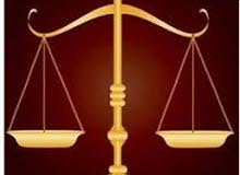 مطلوب مندوب محاكم