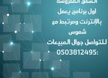 برنامج نزيل لادارة الفنادق والشقق المفروشة