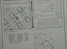 ارض سكنية العوينات 6 / صحار