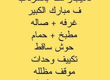 للايجار شقه بالسرداب فى مبارك الكبير