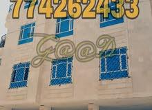 صنعاء شارع الخمسين قريبة من محطة الخمسين عند بيوت الأحلام (جوائز البنك التجاري)