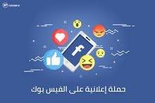يوجد لدينا إدارة صفحات التواصل الاجتماعي و السوشال ميديا