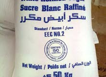 سكر سيفيتال  50kg