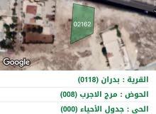 شفابدران - مرج الاجرب 752م