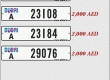 ارقام دبي كود A للبيع