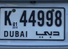 رقم سيارة عجمان مميز 15,000