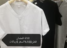 قمصان قطن