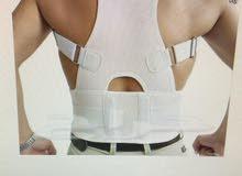 حزام  الظهر الطبي