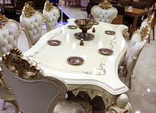 Muscat – Tables - Chairs - End Tables with high-ends specs available for sale