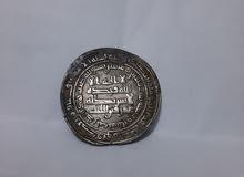 عملة عباسية من الفضة الخالصة