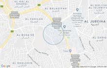 شقة فارغة للايجار مقابل بوابة الجامعة الاردنية طلوع نيفين