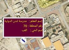 مجمع مؤجر للبيع - الخيسه
