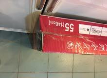 LG 55 inshe