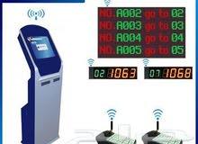Customer Waiting System  (Q-System)