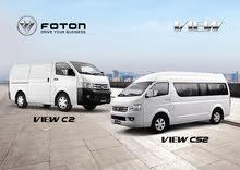 فوتون حافلة ركاب 13 مقعد محرك 2.7 لتر