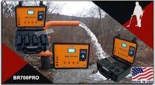 جهاز الكشف عن موقع المياه الجوفية تحت الأرض
