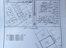 أرض سكنية للبيع بشناص - البليدة