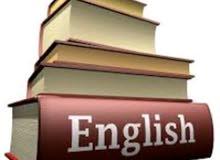 معلمة لغة انجليزية لعمل تقارير جامعية