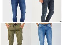 سروال جينز- jeans denim