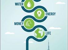 شركه غافه لحلول الاستدامه والطاقه