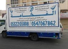 مؤسسه الفخامه لنقل الاثاث لجميع انحاء المملكه / 0547067862 / 0532205808 /