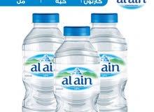 مياه شرب صحيه تسليم مكه  بسعر 8 ريال ونصف للحجم 330 ملم شد 40 قاروره