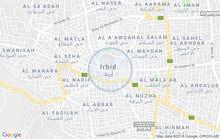Best property you can find! Apartment for sale in Mojamma' Amman Al Jadeed neighborhood