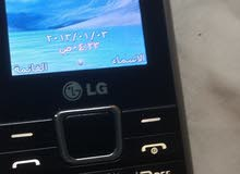 LG  device in Ibri