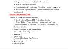 مهندس كهربائي سوداني متمكن يرقب في العمل في أحد الشركات الكبري