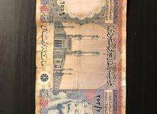 عمله سعوديه قديمه للملك خالد بن عبدالعزيز رحمة الله