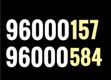 ارقام اوريدو أصفار مميزه للبيع