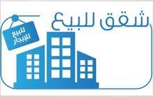 شقه مميزه 135 متر 3/4 تشطيب  بحي الجامعه
