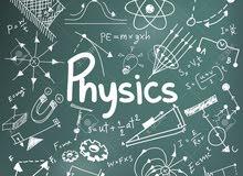 استاذ فيزياء