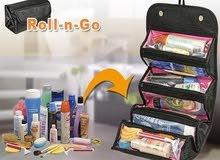 حقيبة توضيب الأغراض الشخصية شامل التوصيل للمنزل